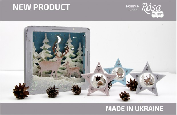 NEW: Christmas elements for decoration by ROSA TALENT for a cozy holiday and Christmas mood!