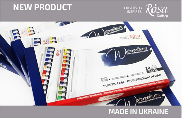 New: ROSA Gallery Watercolours CLASSIC 24 colours in plastic case