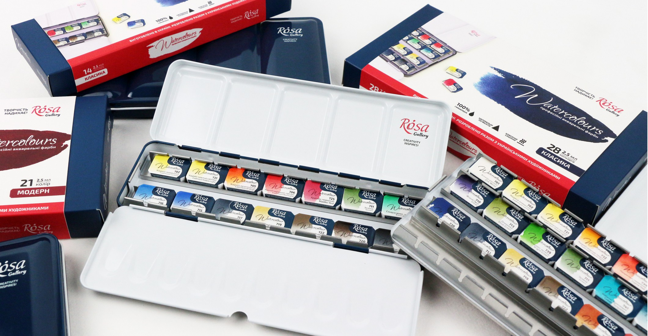WATERCOLOUR SETS in metal cases ROSA Gallerу