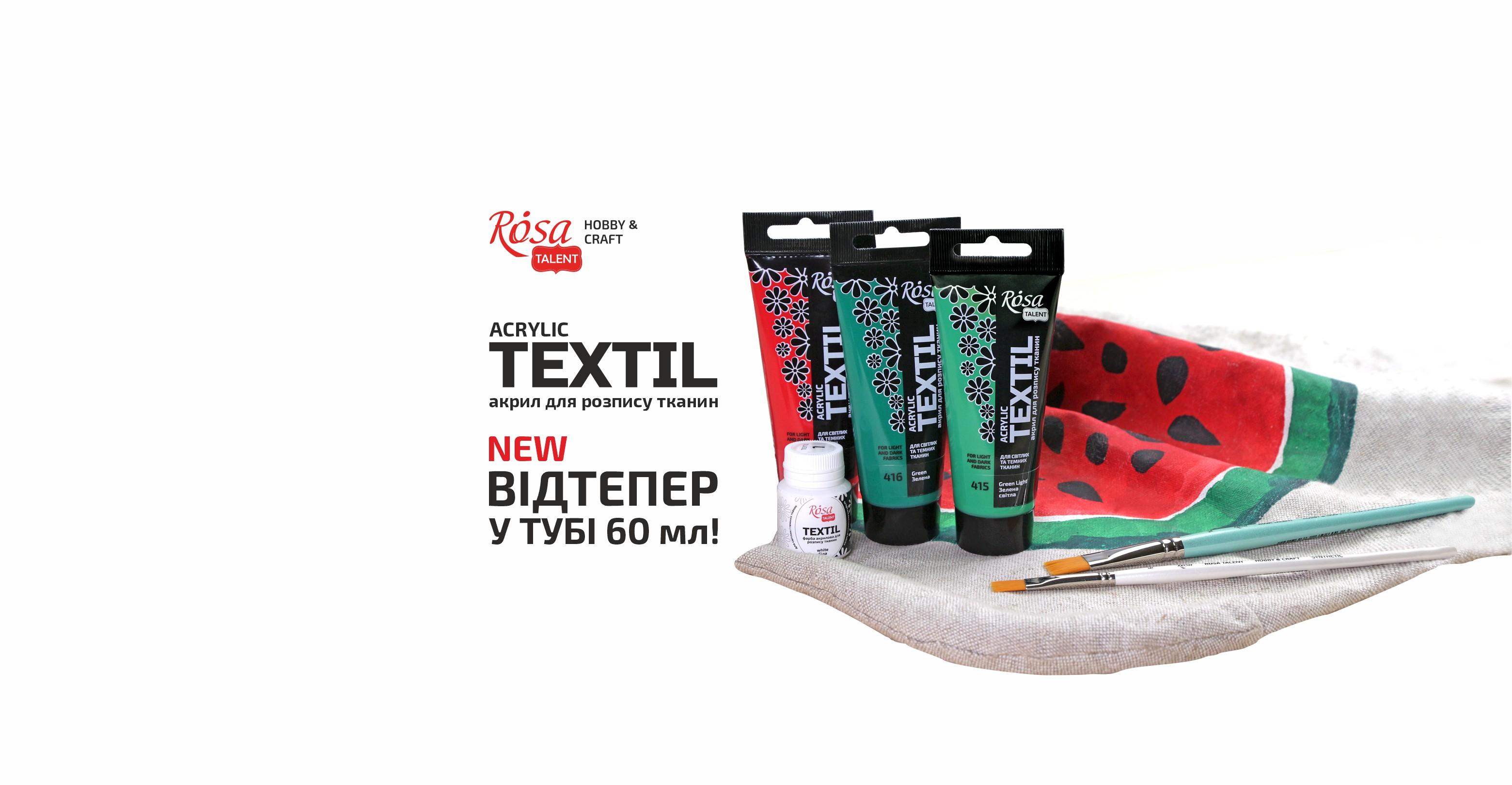 Акрилові фарби по тканині ROSA TALENT