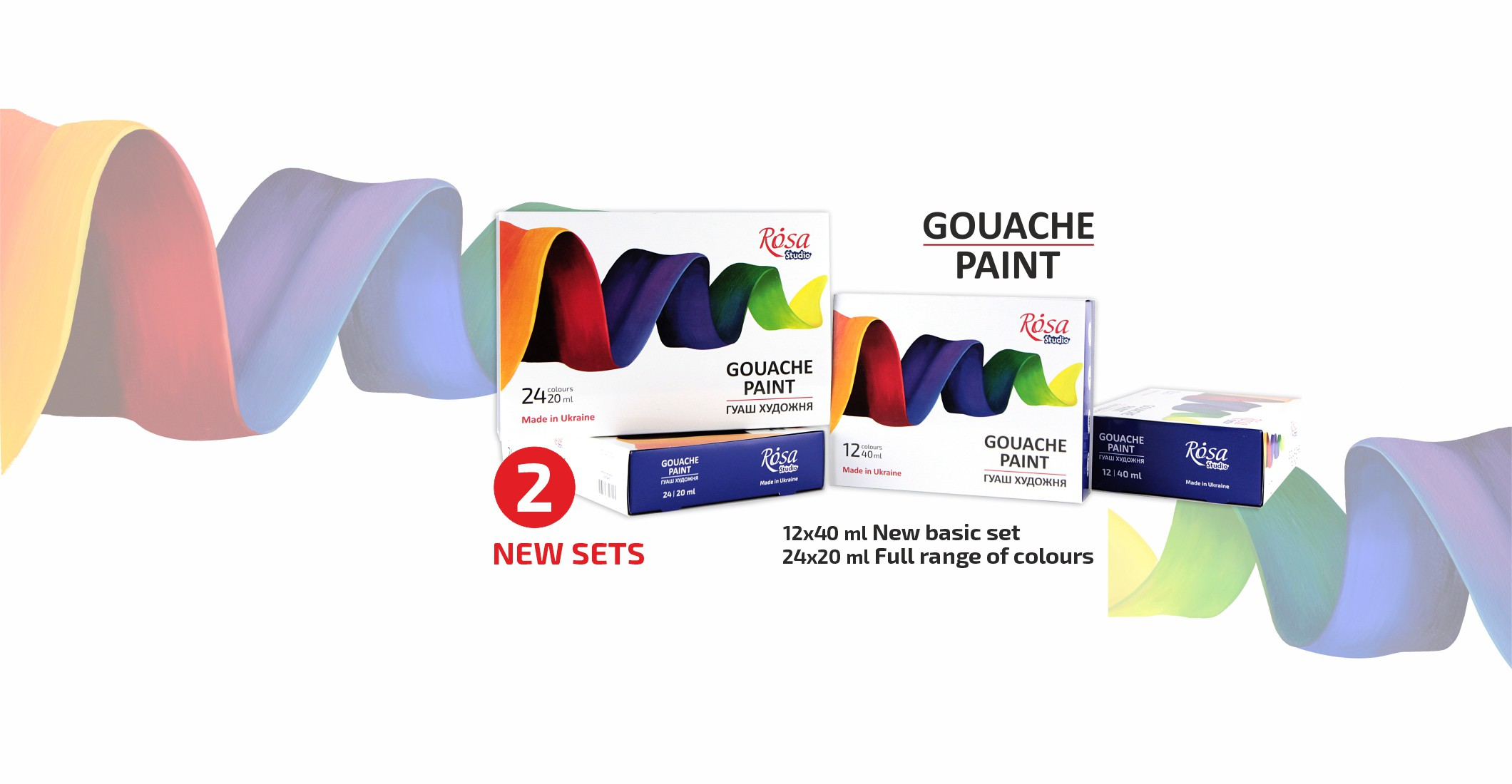 Gouache paint set ROSA Studio