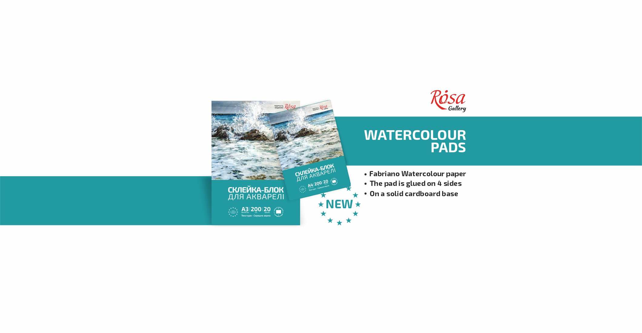 ROSA Gallery Watercolour Pads