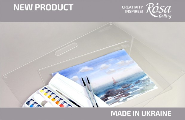 New from ROSA Gallery for watercolours and graphic artists!