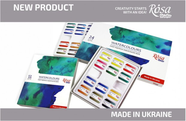 NEW: A new line of ROSA Studio watercolours in sets!